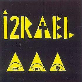 Izrael 1991