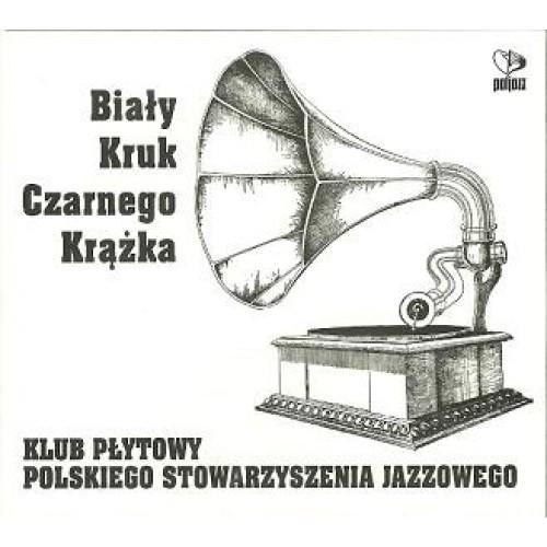 Studio Jazzowe Polskiego Radia Chałturnik