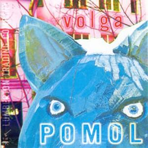 Volga Pomol