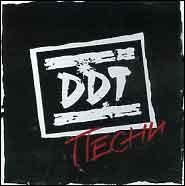 DDT Pesni
