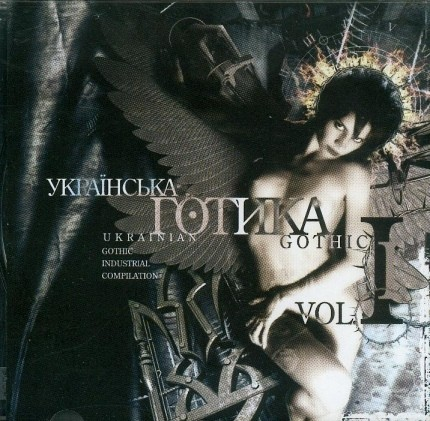 CD Ukrainian Gothic Vol. 1.