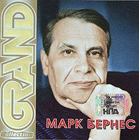 Mark Bernes Grand Collection