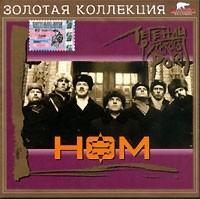 NOM Legendy russkogo roka