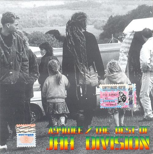 Jah Division The Best of