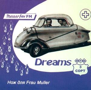 Messer für Frau Müller Nozh dlya Frau Muller Dreams (second hand dreams)