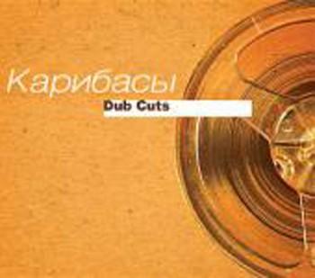 Karibasy Dub Cuts