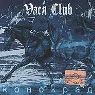 Vasya Club Konokrad