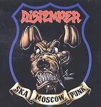Distemper Ska Moscow Punk