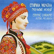 CD Ethnic Ukraine. Hutsul Melodies.