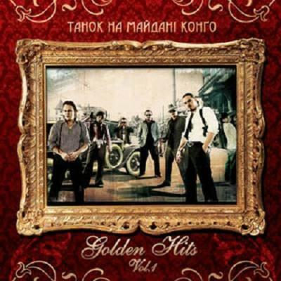 Tanok Na Maydani Kongo TNMK Golden Hits. Vol. 1.