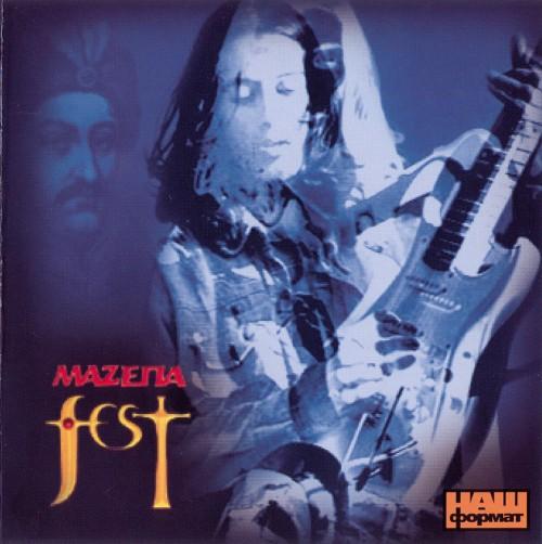 CD Mazepa Fest 2006