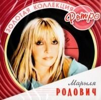 Maryla Rodowicz Zolotaya kollektsiya retro, Marylya Rodovich