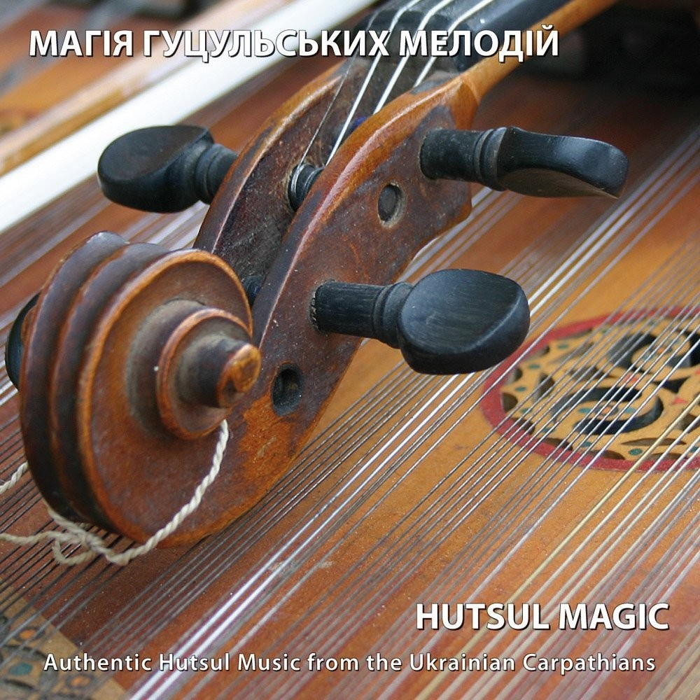 CD Authentic Hutsul Music from the Ukrainian Carpathians