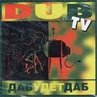 Dub TV  DaBudetDab