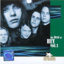 The Best Of Vol. 1 Hey