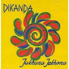 Jakhana Jakhana Dikanda