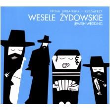Wesela Żydowskie - Jewish wedding Irena Urbańska i Klezmerzy