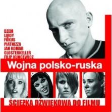 Wojna Polsko - Ruska Sampler