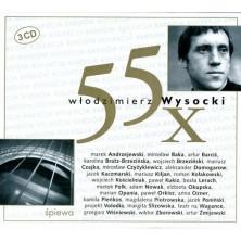 55 x Włodzimierz Wysocki Sampler