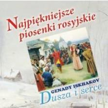 Dusza i serce Najpiękniejsze piosenki rosyjskie Iskhakov Genady