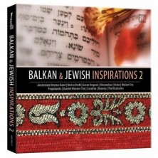 Balkan and Jewish Inspirations 2 Sampler