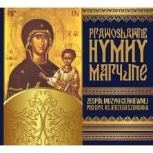 Prawosławne Hymny Maryjne Zespół Muzyki Cerkiewnej Jerzy Szurbak