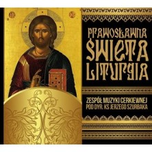Orthodox Divine Liturgy - Prawosławna święta liturgia Zespół Muzyki Cerkiewnej Jerzy Szurbak