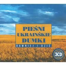 Pieśni ukraińskie i dumki: Dawniej i dziś Sampler