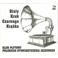 Studio Jazzowe Polskiego Radia S.P.P.T Chałturnik