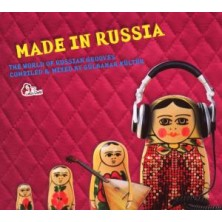 Made In Russia: The World Of Russian Grooves  Sampler