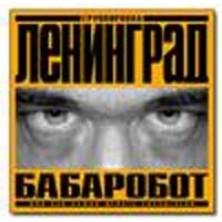 Babarobot Leningrad