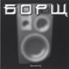 Maxi-Single Borshch