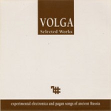 Selected works Volga