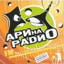 Nastrojsya na volnu ARIna Radio