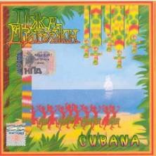 Cubana Jah Division