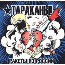 Rakety iz Rossii Tarakany