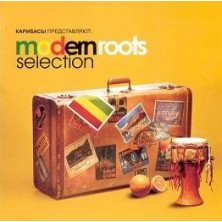 Karibasy predstavlyayut: Modern roots selection Sampler