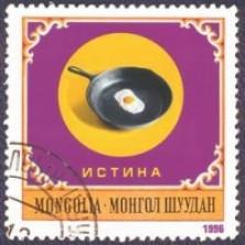 Istina Mongol Shuudan