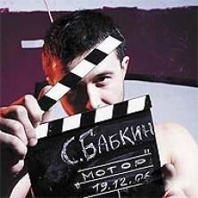 Bis! Sergey Babkin