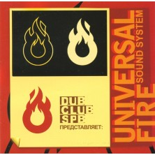 Dub Club SPB Universal Fire Sound System Sampler