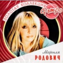 Zolotaya kollektsiya retro, Marylya Rodovich Maryla Rodowicz