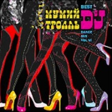 Best DJs Dance Mix Vol. VI Mumiy Troll