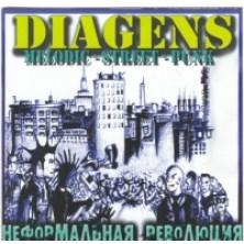 Neformalnaya revolutsya Diagens