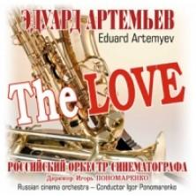 The Love Eduard Artemjew