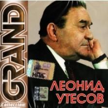 Grand Collection Leonid Utesov