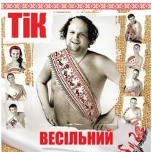 TIK Vesilny - Wedding TIK