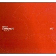 Red Nino Katamadze & Insight