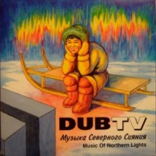 Muzyka Severnogo Siyaniya - Music of Northern Lights Dub TV