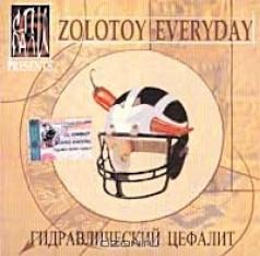 1999-2002 Gidravlicheskiy cefalit