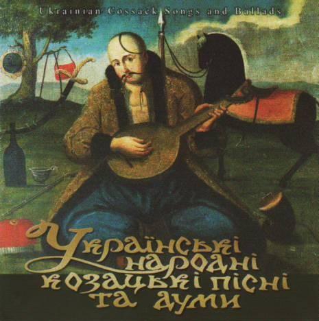 CD Ukrainian Cossack Songs and Ballads. Golden Collection